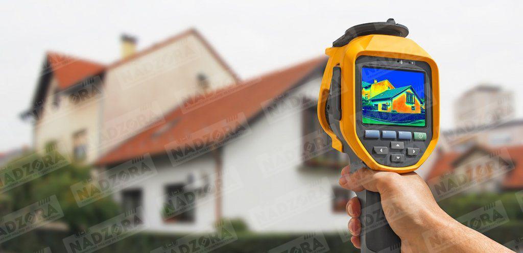Тепловизионное обследование дома площадью до 300 м2
