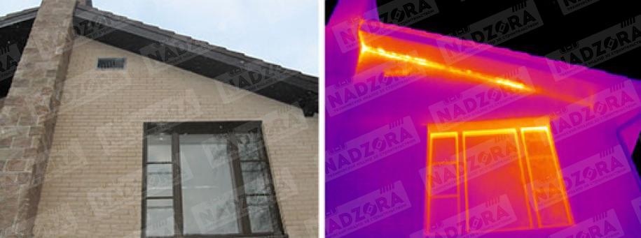 Тепловизионное обследование крыши
