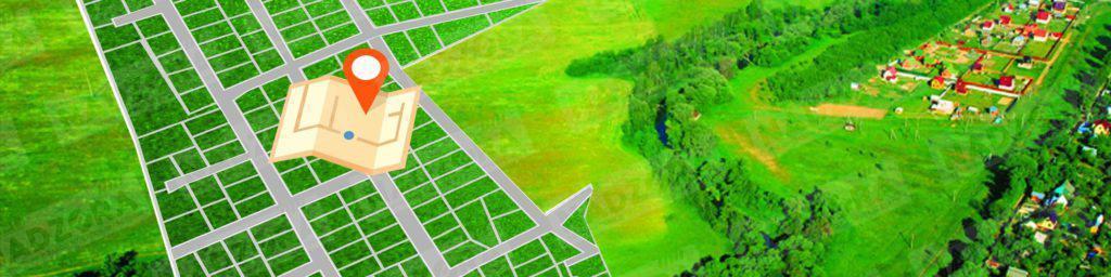 смена вида разрешения используемого земельного участка
