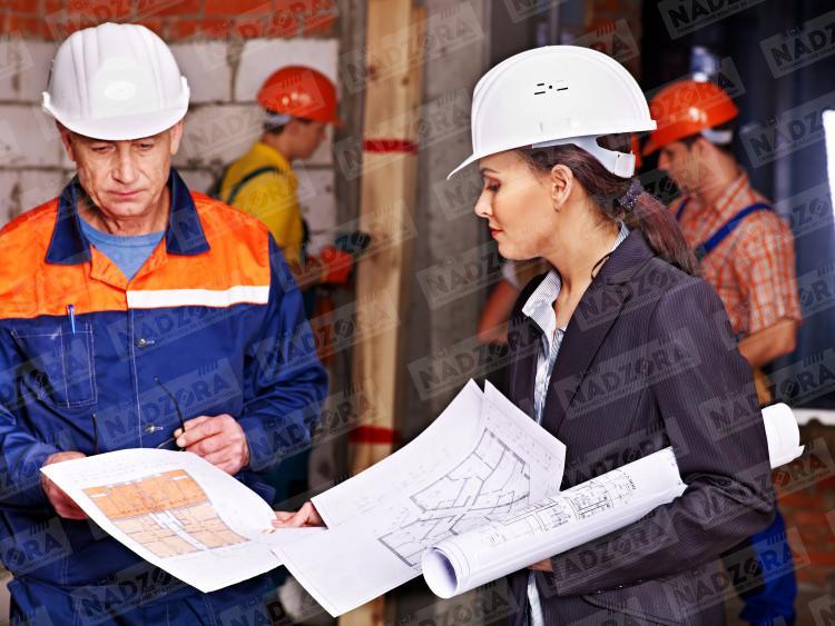 Назначение строительной экспертизы